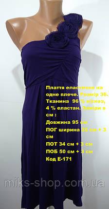Платье эластичное на одно плечо Размер 36, фото 2