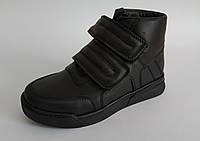Демисезонные ботинки для мальчика  Tiflani 1904171 F285S, р. 31-40, фото 1