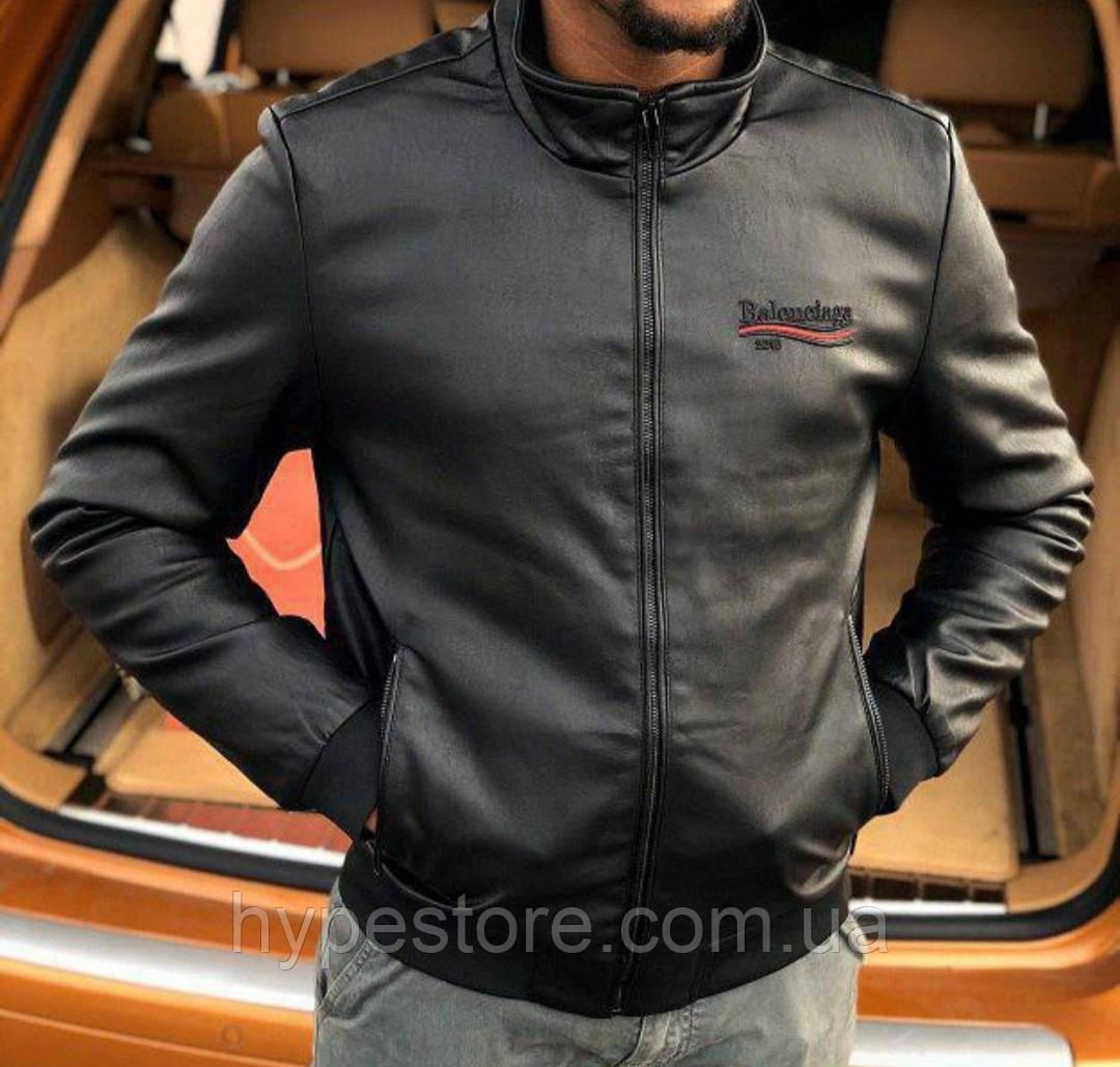 Демисезонная мужская куртка-бомбер из эко-кожи высокого качества Balenciaga, Реплика см. описание!