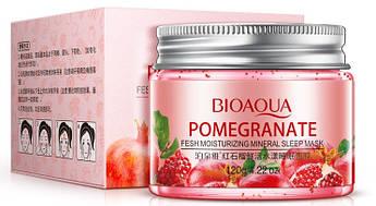 Ночная маска для лица с экстрактом граната и минералами BIOAQUA Pomegranate Mineral Sleep Mask 120 г