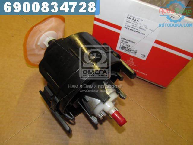 ⭐⭐⭐⭐⭐ Топливный насос БМВ 5 (производство  ERA)  770106A