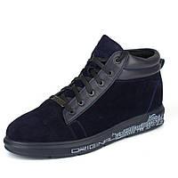 Зимние замшевые ботинки кроссовки мужская обувь синие Rosso Avangard Original Blu Vel
