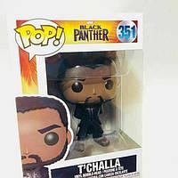 Фигурка Фанко Черная Пантера Т'Чалла №351 Marvel Black Panther T'Challa Funko 31286