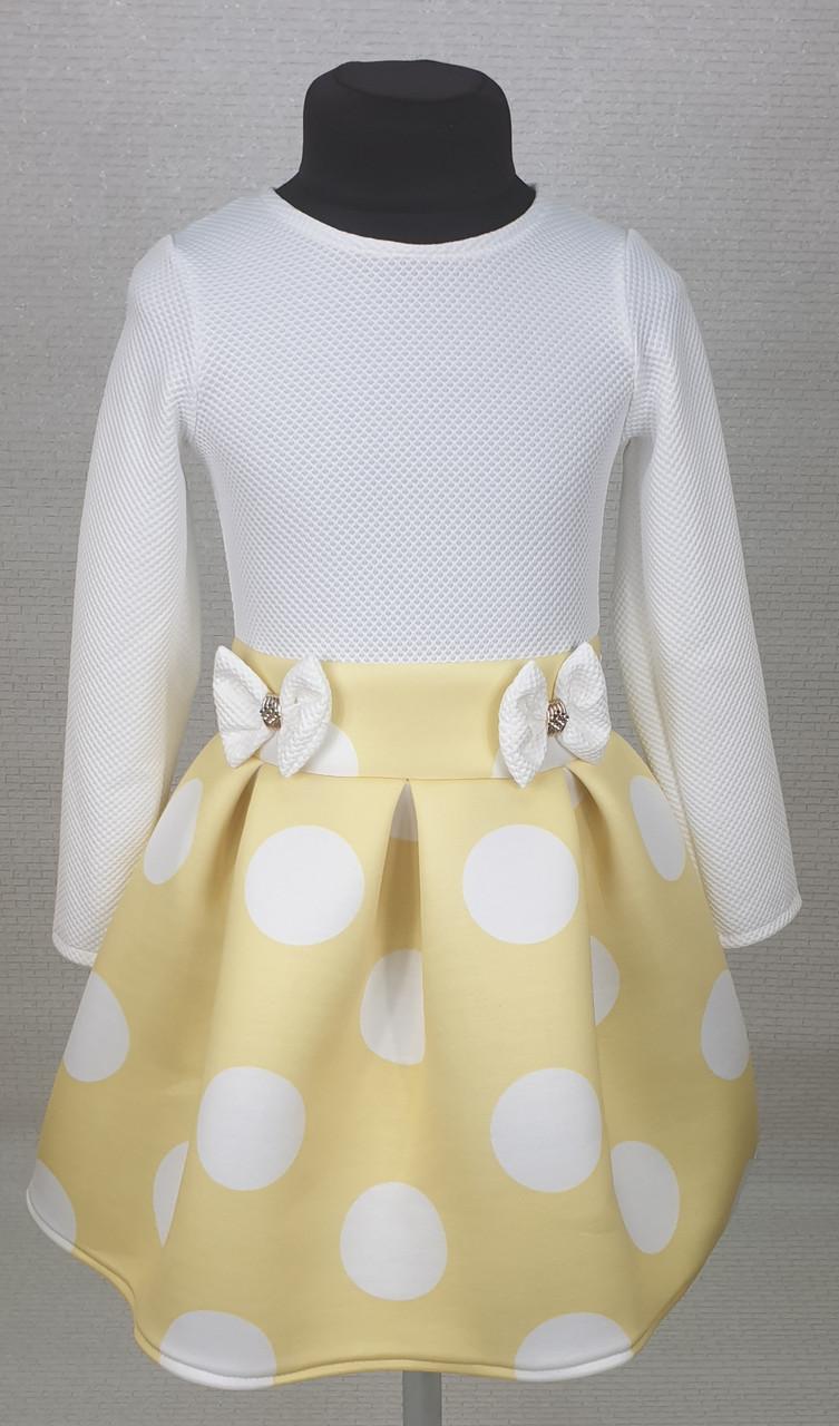 Платье для  девочки Велина 104-116 белый+ желтый