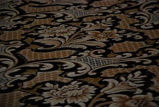 Ковер Nepal Azad 559A размер 150x230 см, фото 2