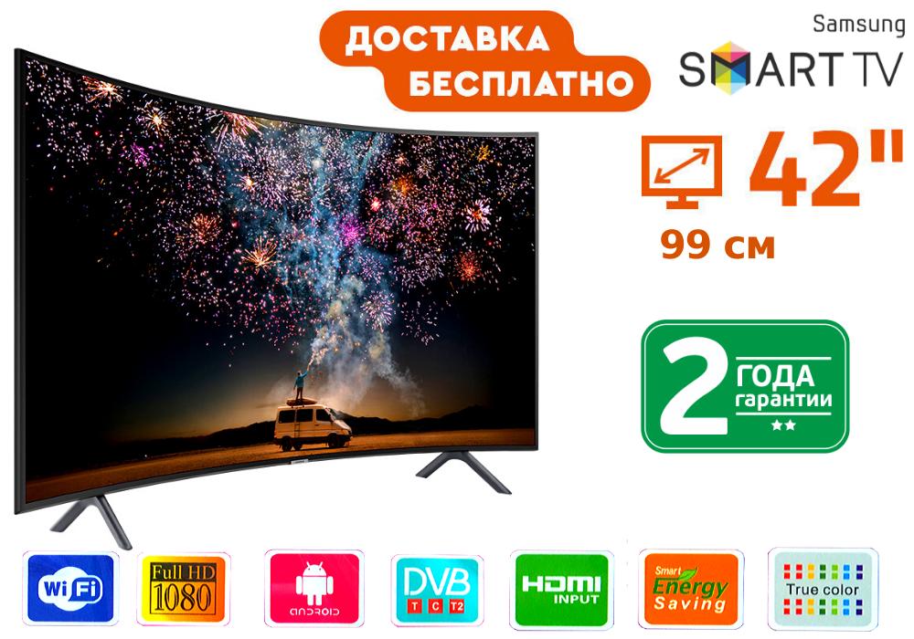 "Телевизор Samsung 42"" FullHD UltraHD, Smart TV + T2. Самсунг, Смарт"