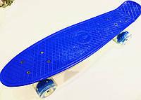 Пенниборд  57см. синий светящиеся колеса