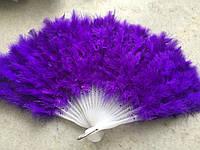 Веер перьевой фиолетовый