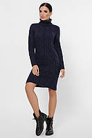 Женское вязаное платье под горло «Риталина» (42-48   Темно-синее, марсала, серое, джинсовое)