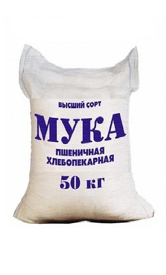 Борошно / Мука пшеничная ( ДОСТАВКА  ПО  КИЕВУ )