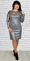 Шикарное стильное платье для торжеств.Разные цвета, фото 1