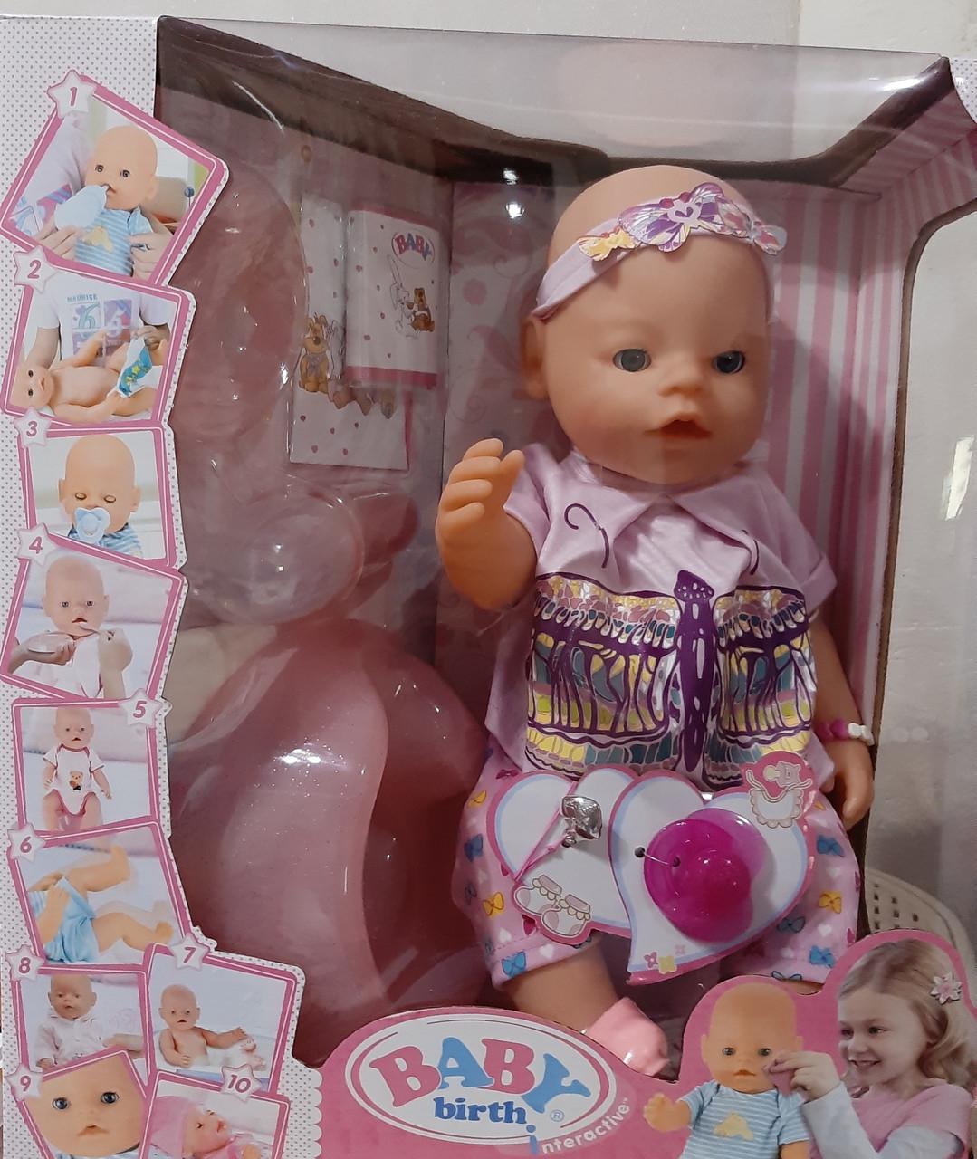 Кукла Пупс 429103. 9 функций. 9 аксессуаров