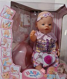Лялька Пупс 429103. 9 функцій. 9 аксесуарів