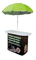 Стол для уличной торговли  с зонтом