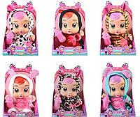 Куколка Cry Baby с бутылочкой