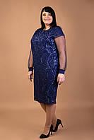 Качественное платье с паетками и комбинированным рукавом.Разные цвета, фото 1