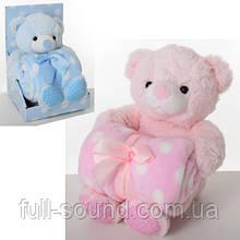 Мягкая игрушка мишка с детским пледом
