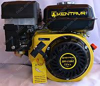 Двигатель бензиновый Кентавр (7.5 л.с.) вал 20 мм шлиц., фото 1