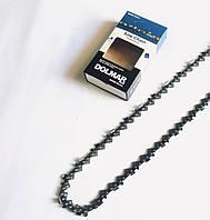 Цепь DOLMAR 72 звена, 1,5 мм