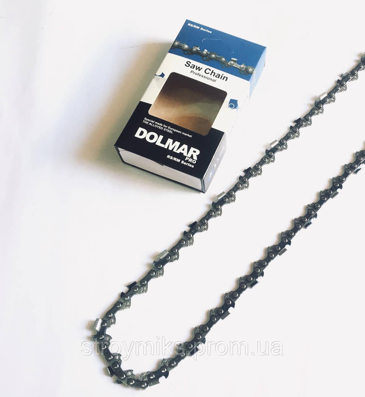 Цепь Dolmar Super 50 звеньев, 1,3 мм