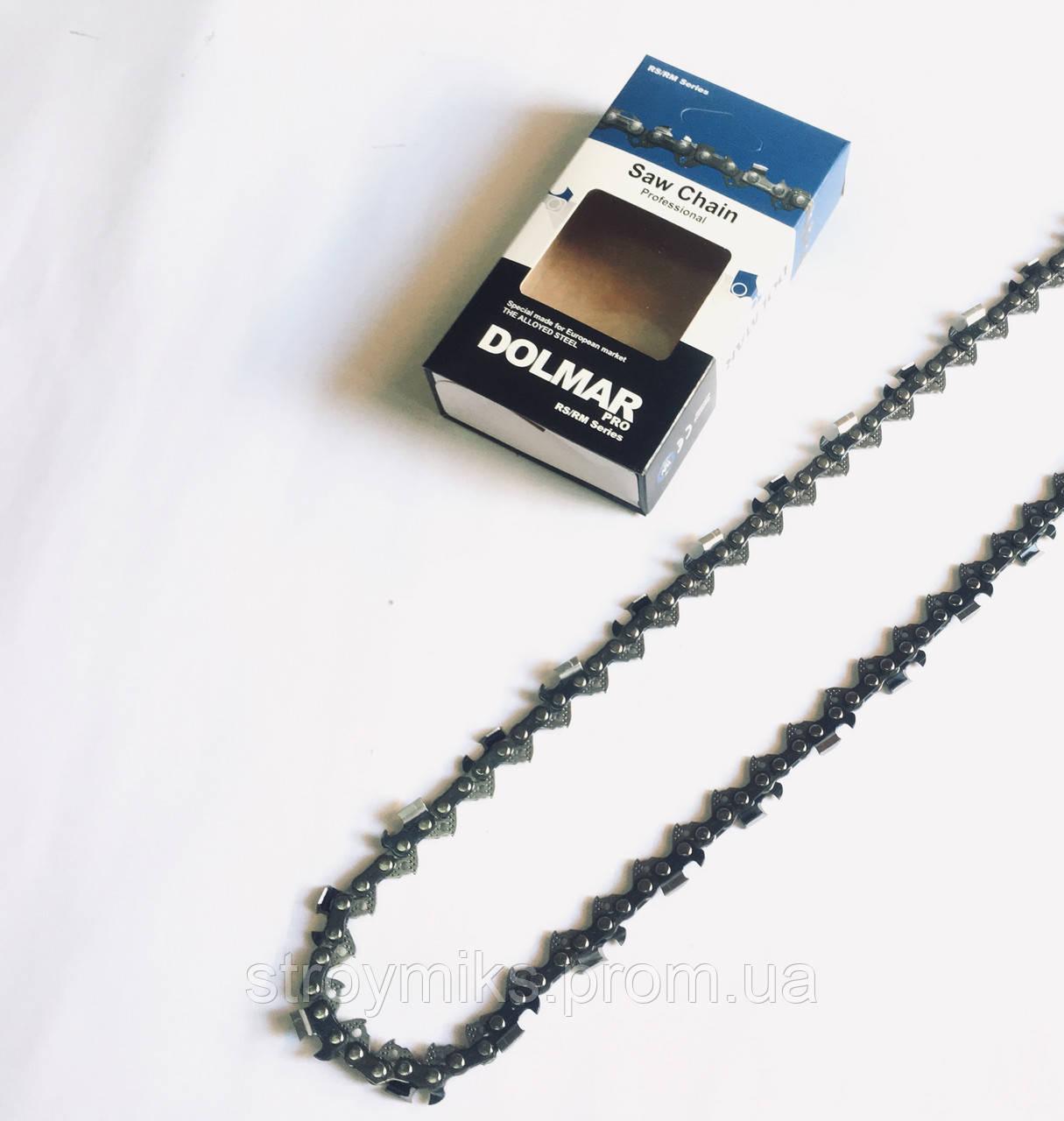 Цепь DOLMAR 64 звена,1,5 мм