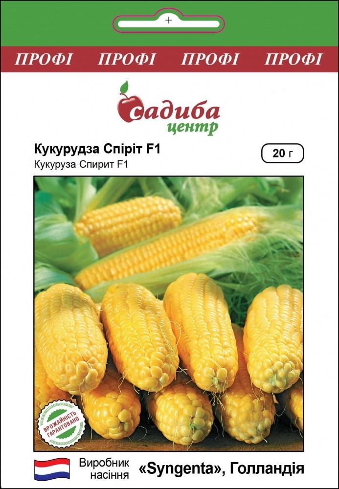 Спирит F1 (20г) - Семена кукурузы, Садыба Центр