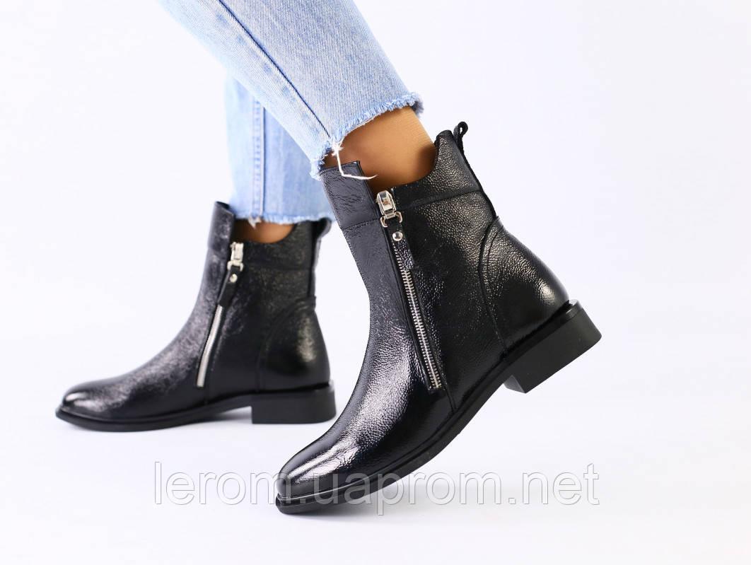 Женские черные зимние ботинки кожа наплак