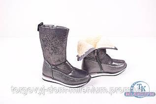 Дутики для девочки зимние BESSKY HB70061-2 Размер:32,34,35