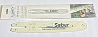 Шина Saber 35 см 50 звеньев для бензопилы STIHL MS-180, фото 1