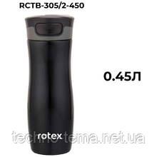 Термокружка 450 мл Rotex RCTB-305/2