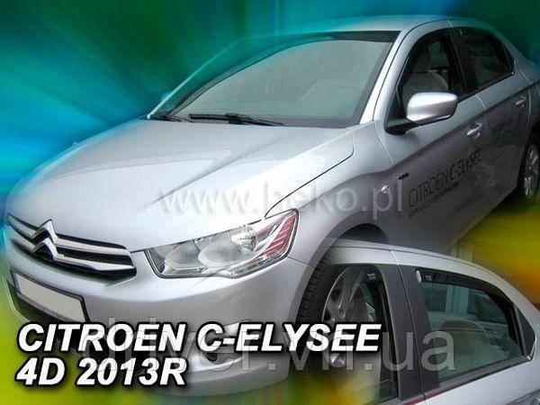 Дефлектори вікон вставні Citroen C-Elysee 2012 -> 4D 4шт