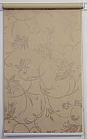 Готовые рулонные шторы Ткань Версаль Какао