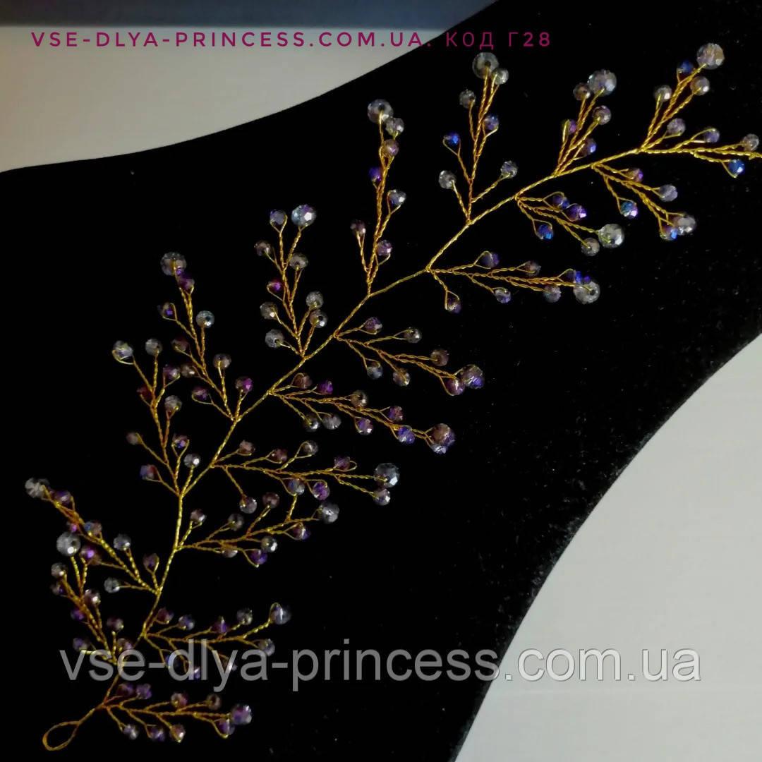 Веточка веночек в прическу тиара гребень ободок под золото, цвет светлый графит