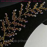 Веточка веночек в прическу тиара гребень ободок под золото, цвет светлый графит, фото 2