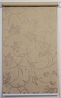Готовые рулонные шторы Ткань Версаль Какао 1200*1500