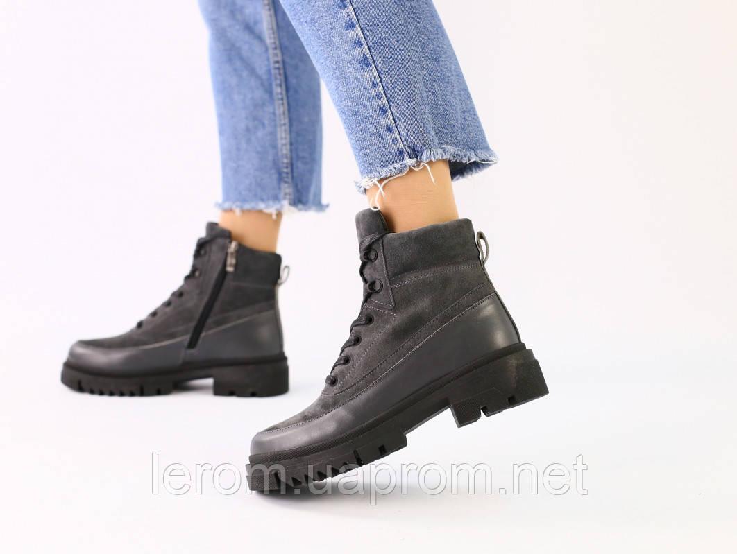 Серые замшевые зимние ботинки с кожаной вставкой