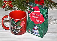Подарочный новогодний набор с чаем и чашкой, фото 1
