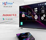 SMART TV Box H96 Max 4/64Gb, фото 4