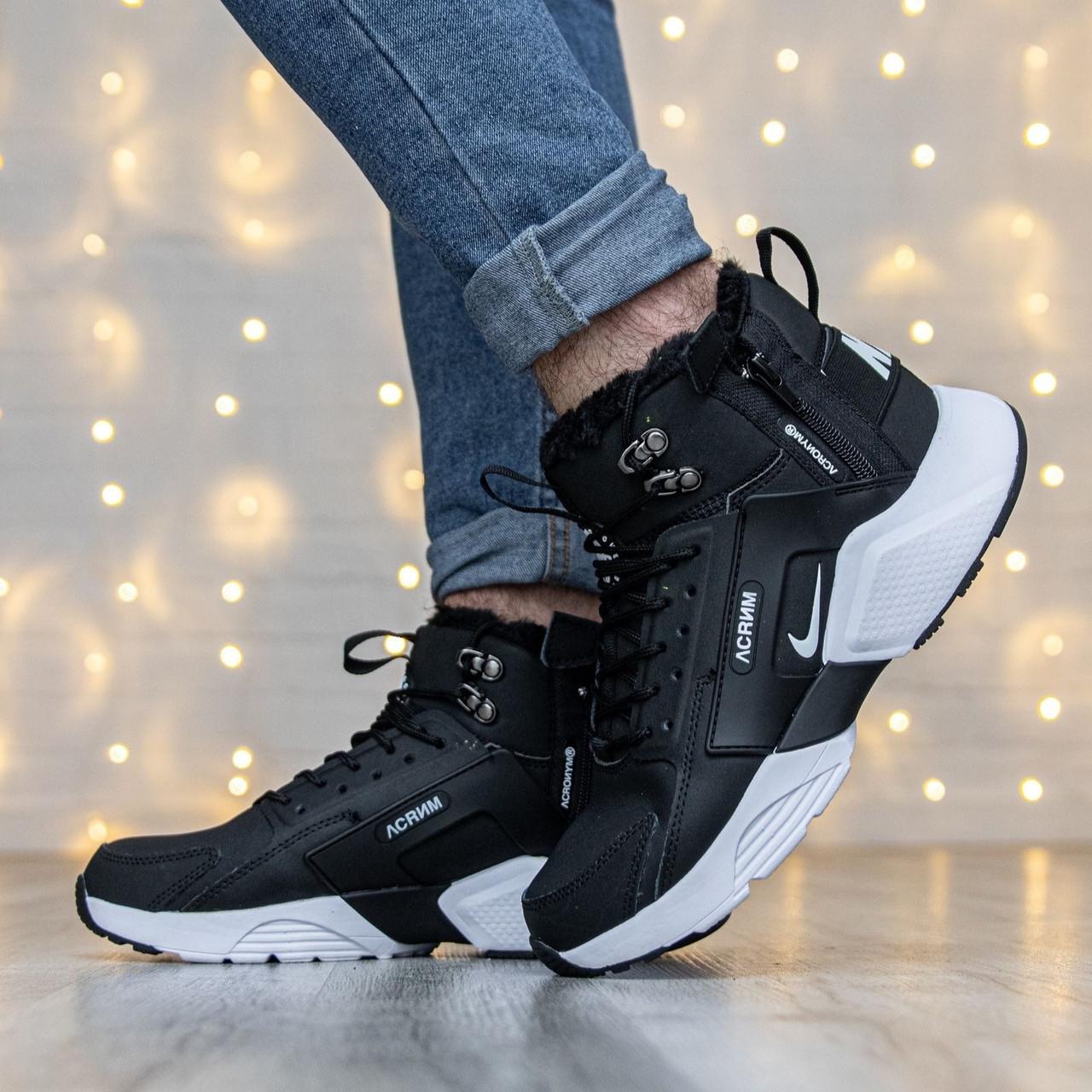 Мужские зимние кроссовки в стиле Nike Huarache x Acronym с мехом