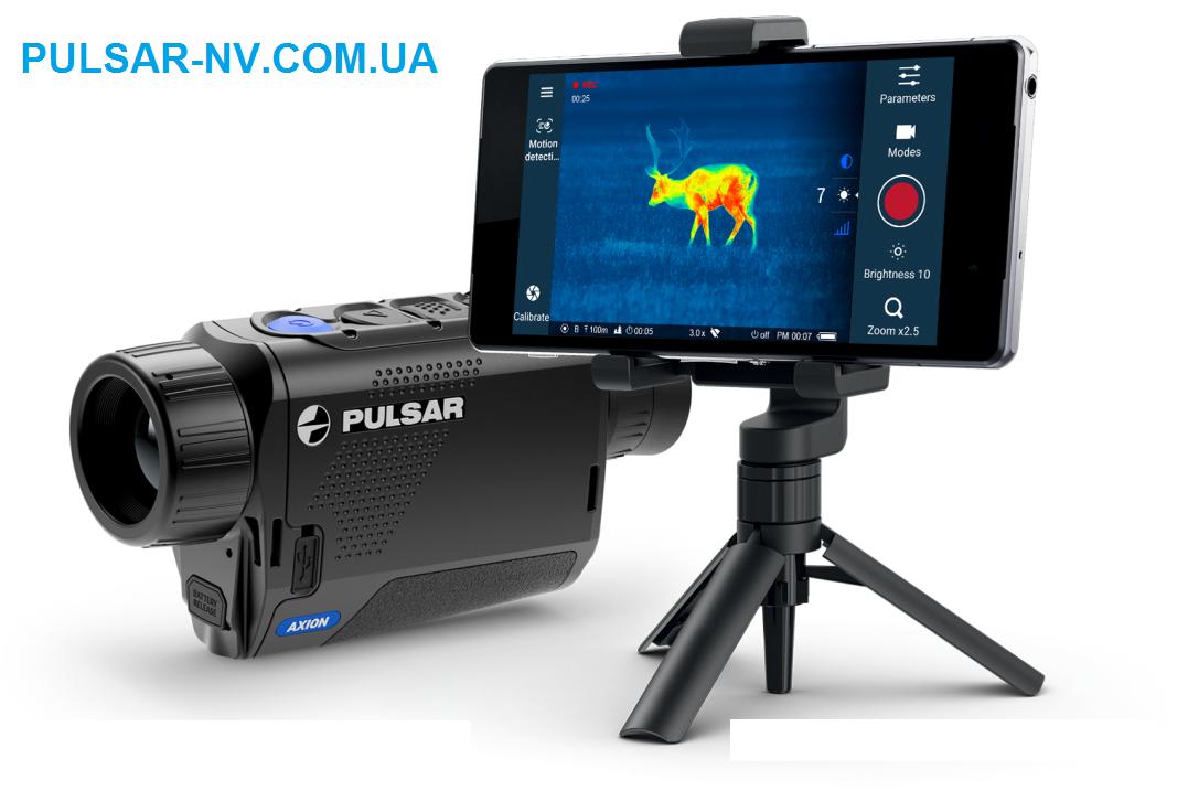 Тепловизионный монокуляр Pulsar Axion Key XM30