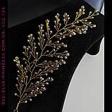 Веточка веночек в прическу тиара гребень ободок под серебро с белыми бусинами, фото 4