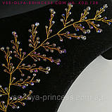 Веточка веночек в прическу тиара гребень ободок под серебро с белыми бусинами, фото 6