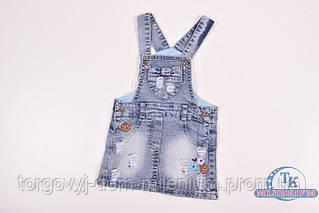 Комбинезон для девочки джинсовый Fryeda 211593 Рост:86