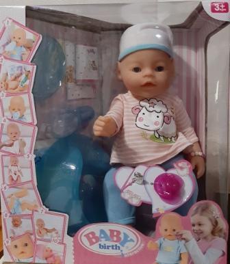 Кукла Пупс BL020I. 42 см, 10 функций, 9 аксессуаров