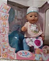 Кукла Пупс BL020I. 42 см, 10 функций, 9 аксессуаров, фото 2