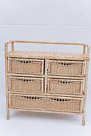 Комод с ящиками и шухлядой | комод из лозы | комод з ящиками из лозы