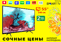"Телевизор Samsung 55"" 4K Smart TV, Wi-Fi, Самсунг, Смарт"