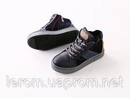 Зимние синие ботиночки из кожи и замши