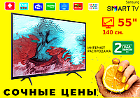 Телевизор Samsung 55 Smart TV 4K, Wi-Fi, Самсунг, Смарт