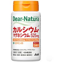 Asahi Dear-Natura Кальций (350 мг) + Магний (175 мг)  2:1 + витамин D, 120 таблеток на 30 дней